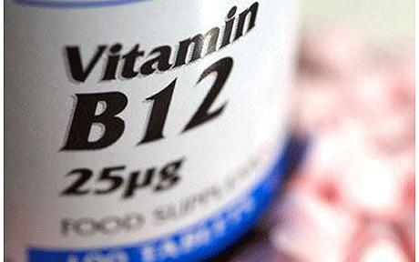 vitamin b12 supplement